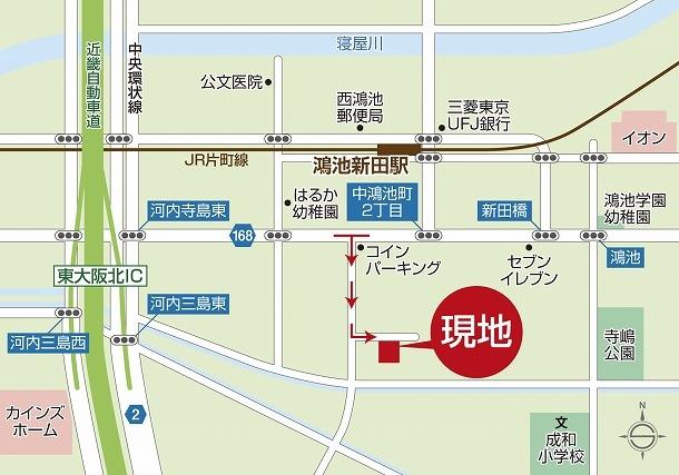 中鴻池町_地図