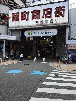 s-岡町商店街