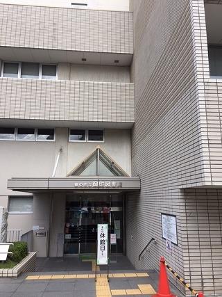 s-岡町図書館