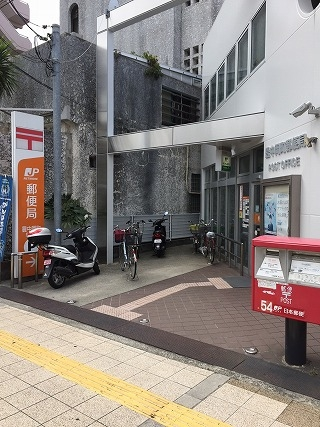 s-豊中岡町郵便局