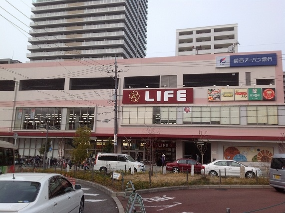 スーパーライフ香里園駅前店