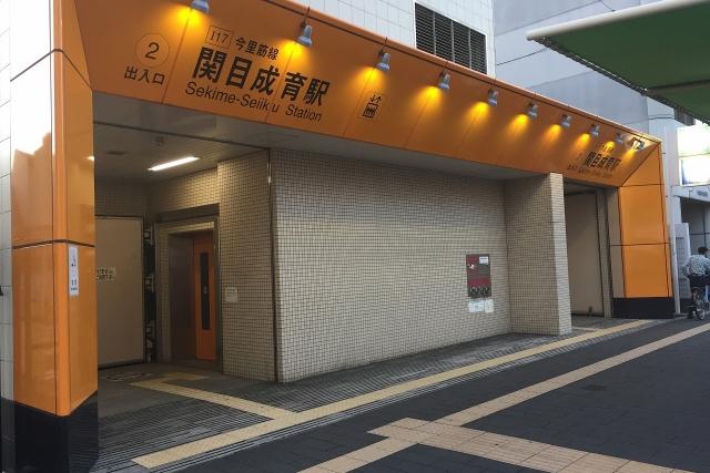 地下鉄今里筋線 関目成育駅