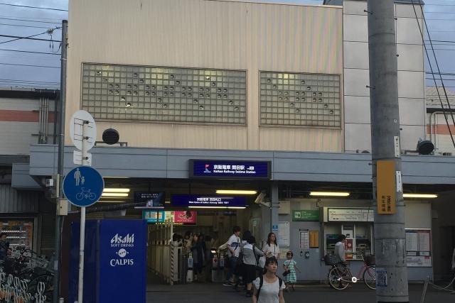 京阪電鉄関目駅