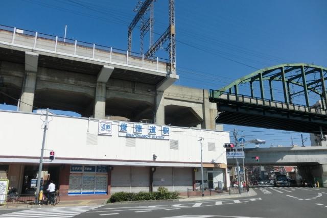 近鉄「俊徳道」駅