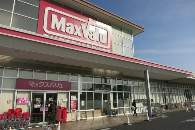 MAX VALUE1