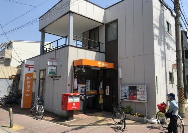 s新喜多東郵便局