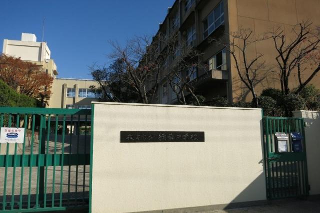 樟葉中学校 (1)