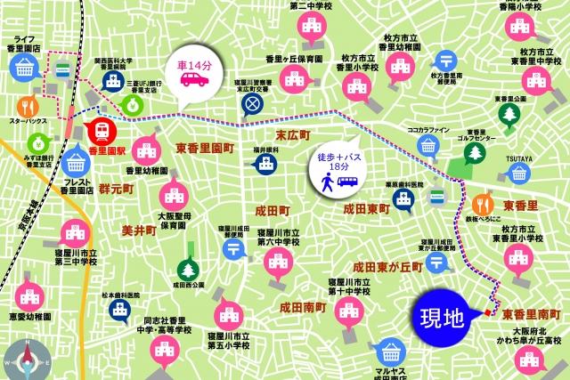 東香里地図