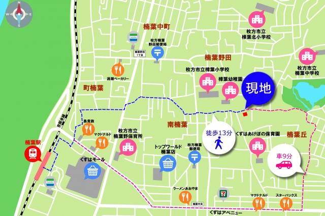 楠葉丘地図