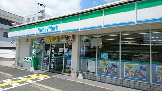 ファミリーマート門真柳田町店