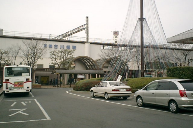 京阪本線『古川橋駅』
