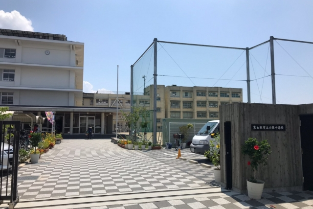 東大阪市立小阪中学校